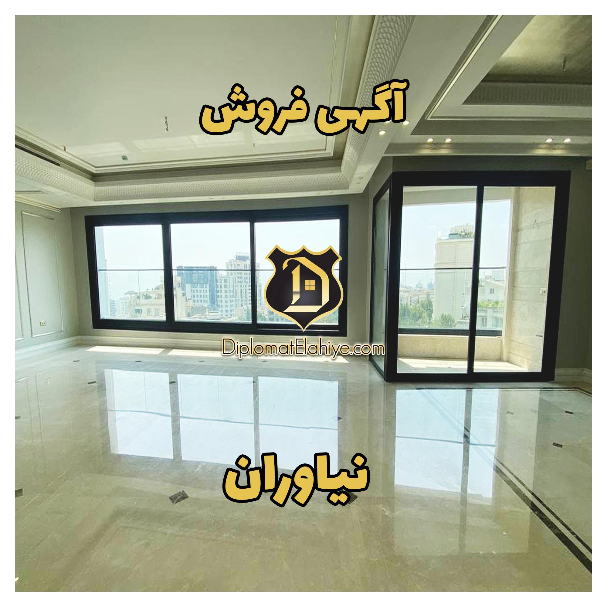 آگهی فروش _ ولنجک   اثری از مهندس علی موسی پناه